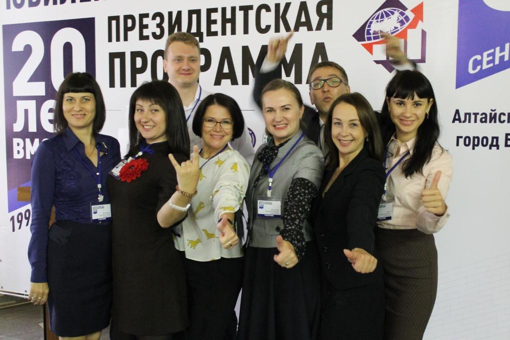 президентская программа 2017 год
